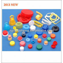 2013 High quality mold plastic bottle cap mould high quality big newal shampoo cap molding