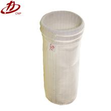Пылесборник носки /воздушный фильтр пыли носки