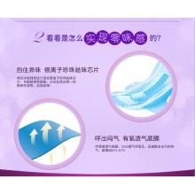 Servilletas sanitarias de algodón suave para mujer