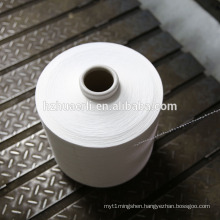 raw white spandex air covered yarn 150D DTY+40D SPANDEX
