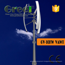10kw Wind Turbine Price with Vertical Axis Design