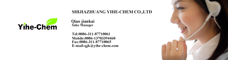 Ethyl 4-dimethylaminobenzoate