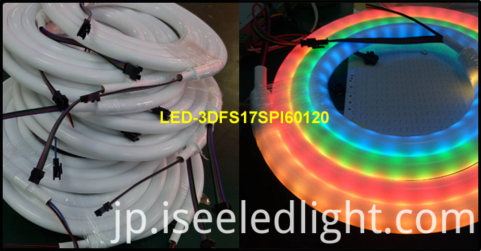 360 degree Flexible LED Strip Tube lights