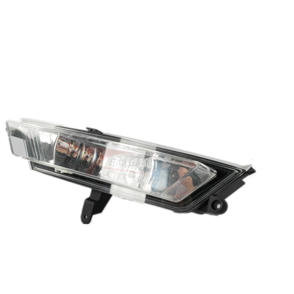 Headlamp For Car