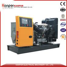 Fujian Kpp66 Electric Perkins Engine 1104A-44tg1 60Hz 1800rpm Generador