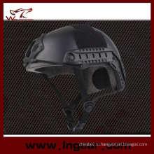 Быстрый стиль Mh военный шлем шлем Airsoft шлем использования Wargame
