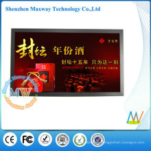40 inch LCD monitor with HDMI input