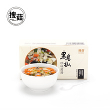 Edible mushroom healthy instant soup from China