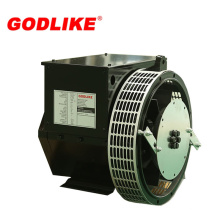 Бесщеточный генератор переменного тока 6.5kw (JDG164A) 50Hz