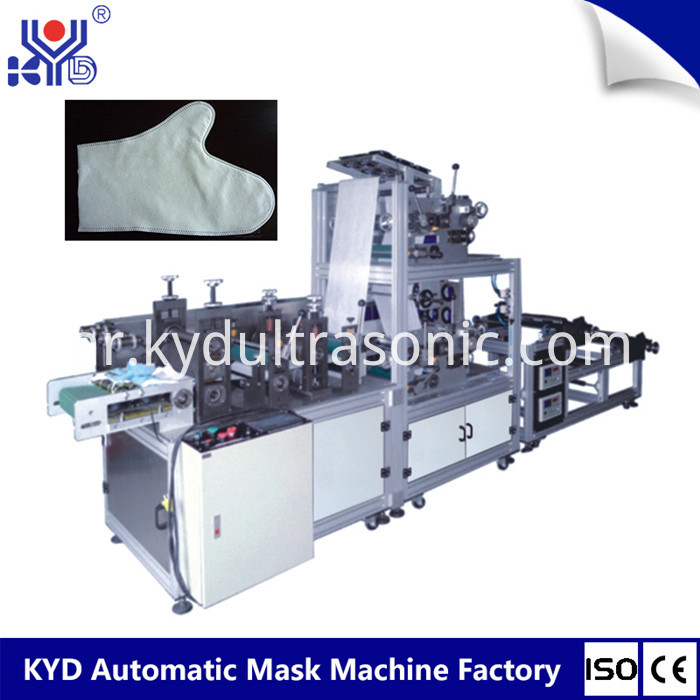 disposable shoe polisher making machine