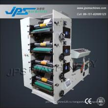 Автоматическая машина для высокой печати в рулонной четырехцветной термобумаге Jps600-4c