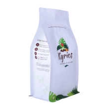 Saco de café biodegradável compostável do papel Kraft do PLA 250g
