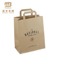 China Fabricantes Atacado Personalizado Impressão Barato Compras Reciclados Brown Kraft Sacos De Papel Para O Mantimento