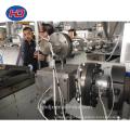 Машина для производства древесно-пластиковых композитов PP / PE PVC WPC