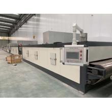 Aluminum Coil Chemical Production Line