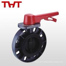 upvc dn50 dn150 plastic butterfly valve