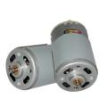 Motor de escobillas de carbón | Aspiradora Motor Cepillos de carbono | Motor DC cepillado con codificador