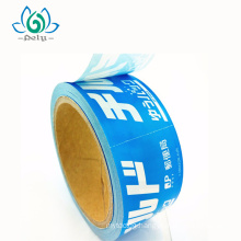 17 Years Factory Strong Adhesive Custom Logo Printed Bopp Packing Tape With Company Logo