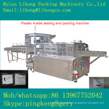 Gsb-220 High Speed Automatic 4-Side Instruction File Sealing Machine
