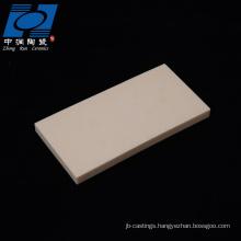 customized al2o3 ceramic burning plate
