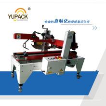 Yupack Automatic Case Taper Machine