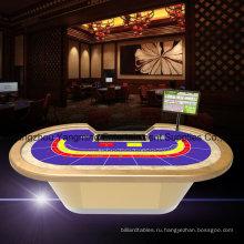 8 п баккара казино покерный стол может быть изготовлен на заказ (Юм-BA07)