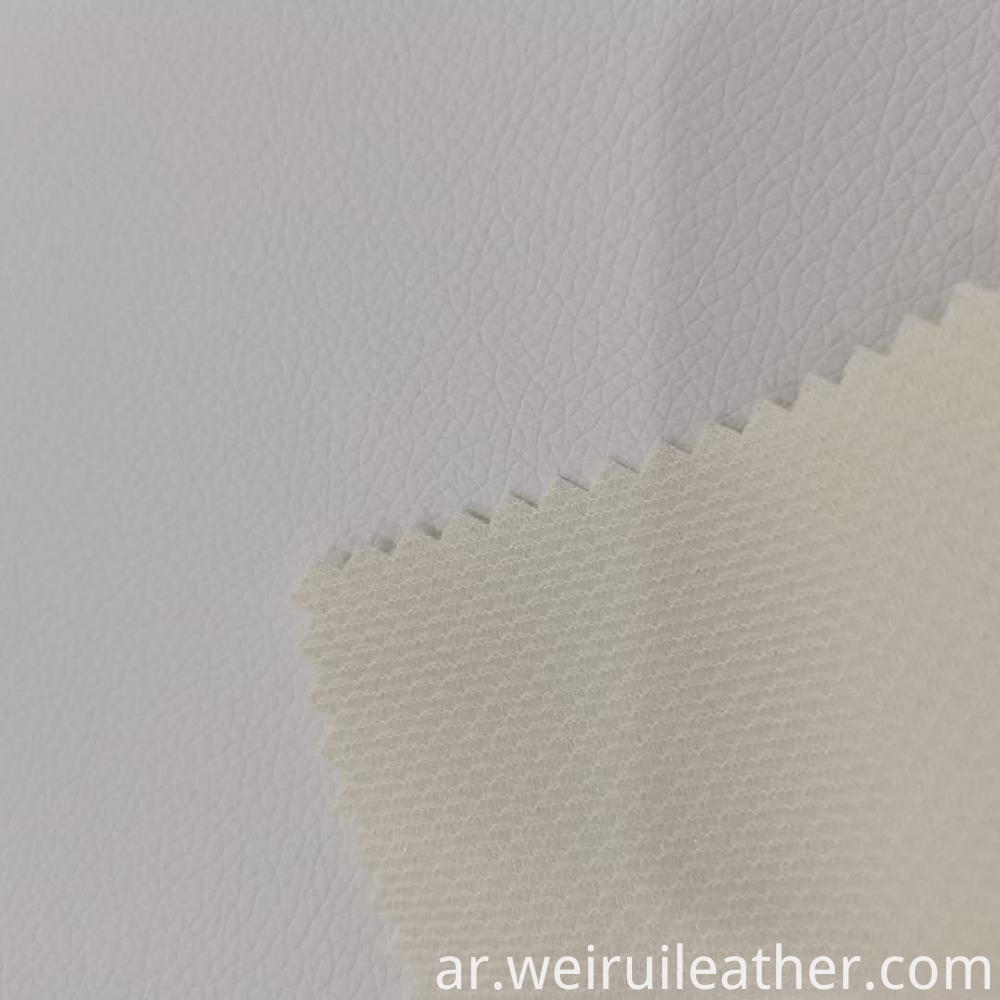 Pure White Luxury Pvc Leather