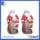 Christmas Santa Claus Tin Box Wholesale
