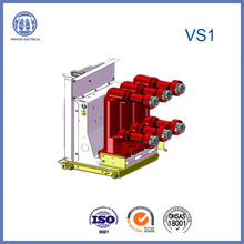 24kv-2000A Vs1 Indoor Embedded Structure Vacuum Circuit Breakers