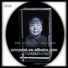 Председатель Лазерная 3D гравировка Мао Цзедун