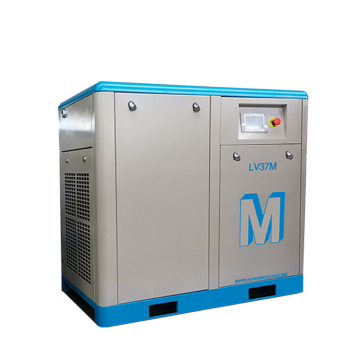 Machine de compresseur d'air à vis LV37M 37kw vsd