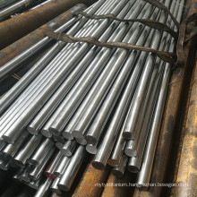 SS316 Stainless Steel Round Bar /Stainless Steel Bar / Stainless Steel Rod