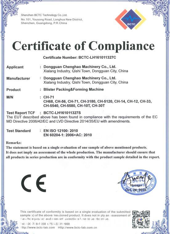 CE for packing machine