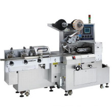 Automatic Flow Type Packaging Machine (RZ)