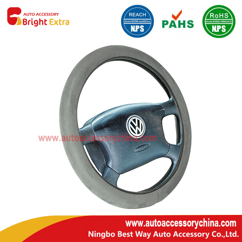 Suede Steering Wheel Cover