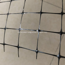 White PP Industrial Anti Bird Net