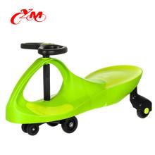Melhor venda barato crianças balanço do carro / passeio do carro do bebê balanço original em brinquedo Preço de fábrica carro do plasma / crianças passeio do carro de plástico no brinquedo do carro