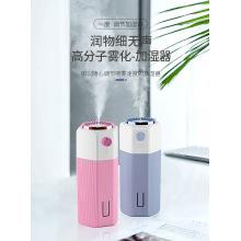 Mini humidificador de aire de niebla ultrasónica con luz de respiración