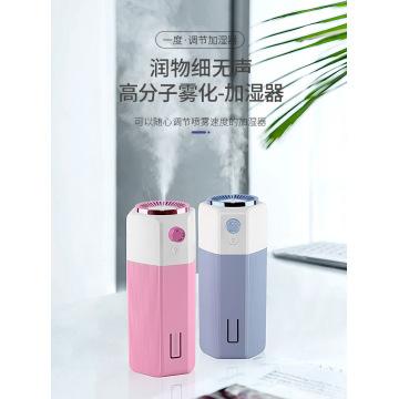 Mini umidificador de ar ultrassônico com luz de respiração