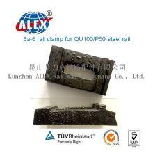 6A-6 Collier de rail pour rail P50 / Qu100
