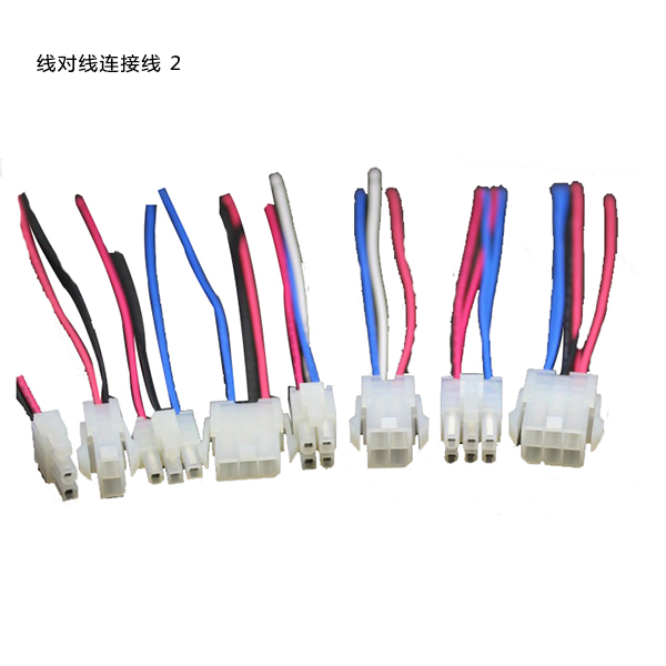 ATK-IMWHC-032 Line to line connector