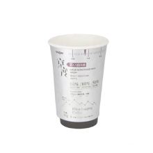 Hot coffee paper cup 8 oz for beverage with lid cover straw sleeve