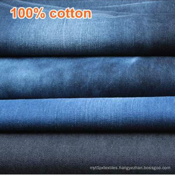 Cotton Polyester Spandex/Knitted Denim Fabric
