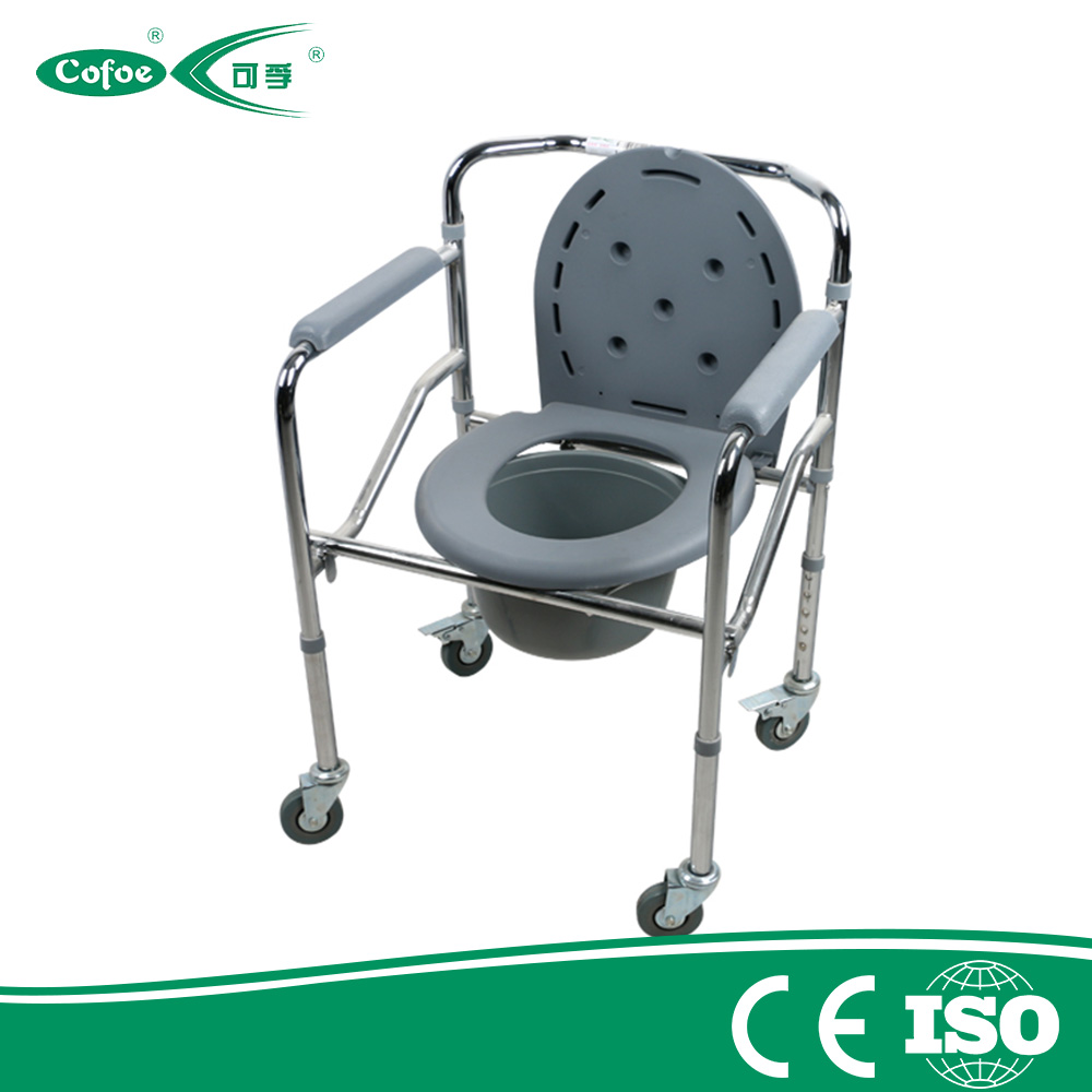 commode chair-5