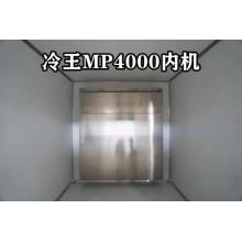 Voiture frigorifique de viandes et légumes surgelés Cold King MP4000