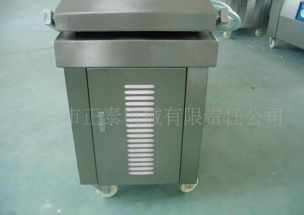 Cocoa Beans Grain Use Packing Machine