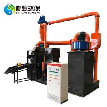 2020 Copper Cable Wire Recycling Separating Machine