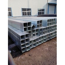Mild Steel Tube Square