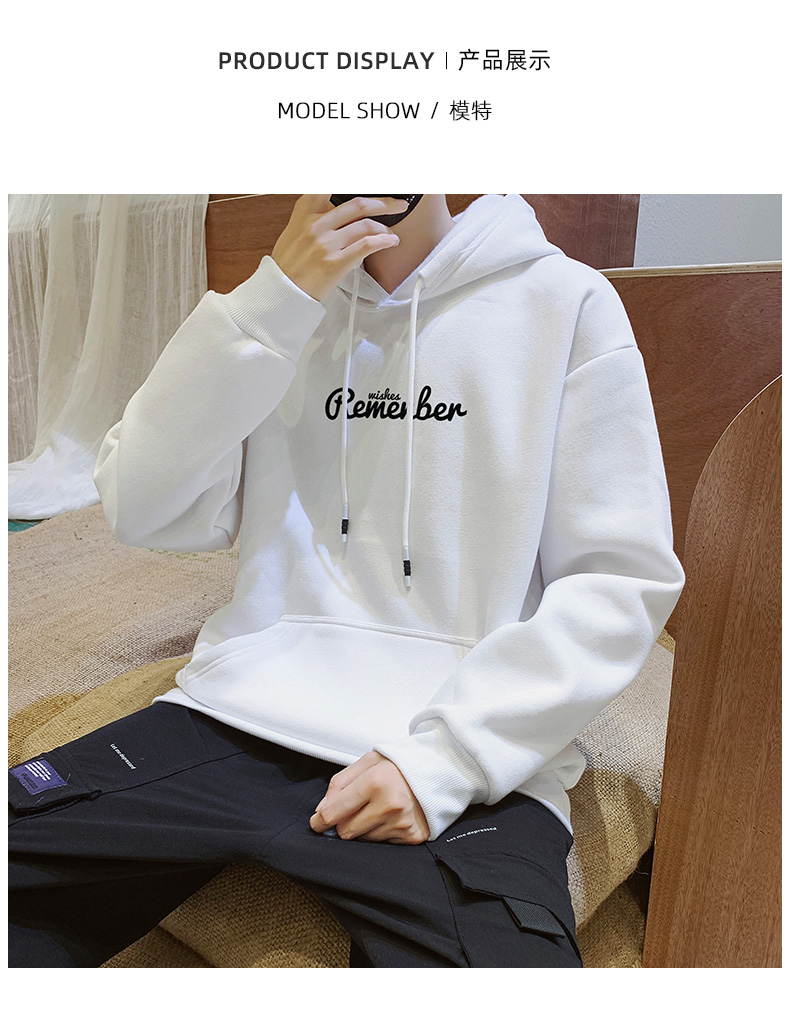 Polyester Cotton Sweatshirt