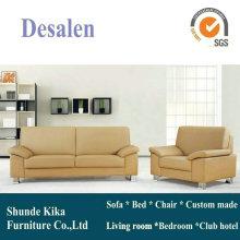 Хаки офис диван, кожаный диван (8515)